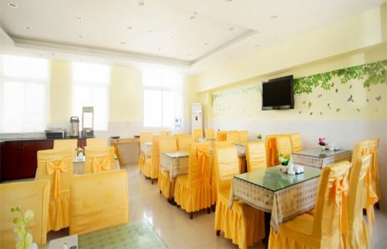 Restauracja Hanting Hotel Gucheng Qixing Street(Domestic Only)