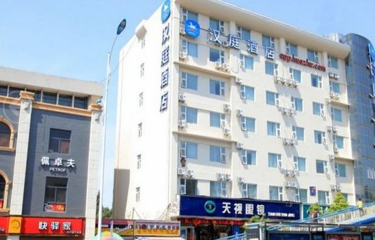 Picture Hanting Hotel Yieryi Street