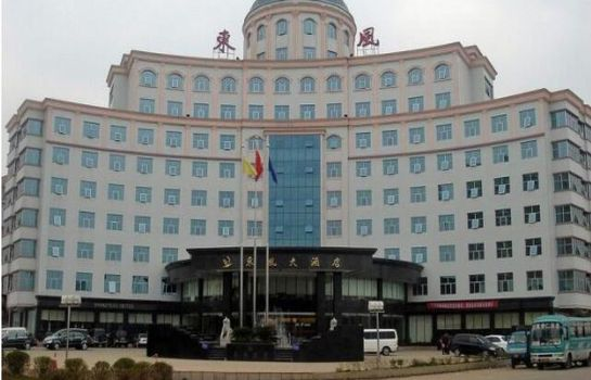 Zdjęcie Dong Feng Hotel