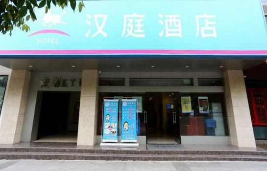 Foto Hanting Hotel Wuyi Square(Domestic Only)