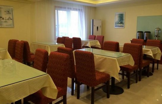 Restaurante Hanting Hotel Wuyi Square(Domestic Only)