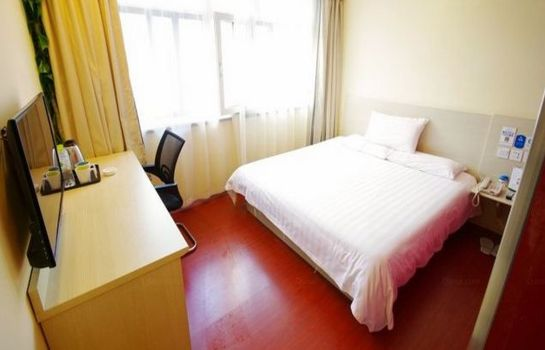 Einzelzimmer Standard Hanting Hotel Wuyi Square(Domestic Only)