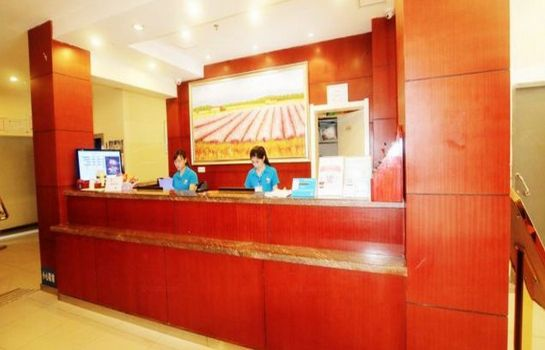 Recepcja Hanting Hotel Cuiping Park(Domestic Only)