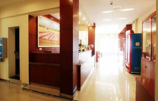 Hol hotelowy Hanting Hotel Cuiping Park(Domestic Only)
