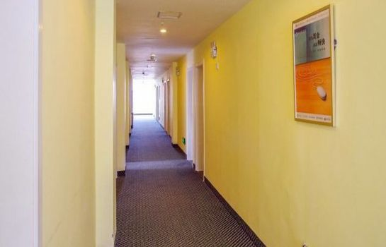 Widok wewnątrz Hanting Hotel Cuiping Park(Domestic Only)