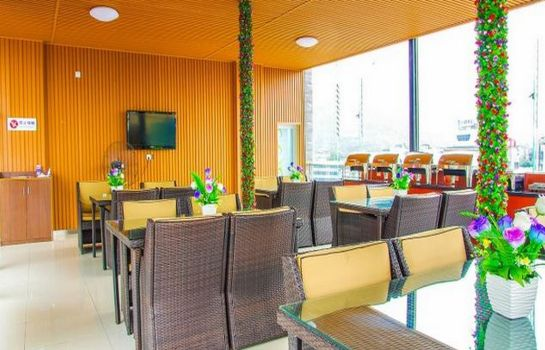 Restauracja Hanting Hotel Cuiping Park(Domestic Only)