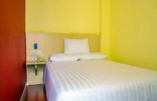 Pokój jednoosobowy (standard) Hanting Hotel Cuiping Park(Domestic Only)