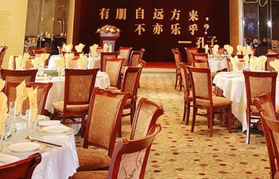 Restaurant Holiday Plaza Hotel Jiayuguan