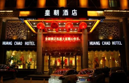 Picture Huangchao Hotel