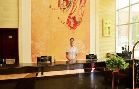 Reception Tong Xin Building Hotel