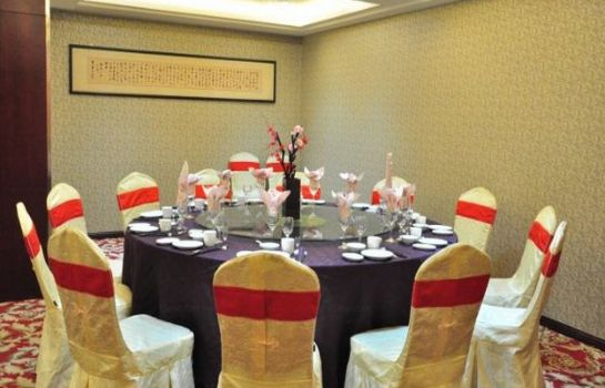 Restaurant Chuang Fu Hotel