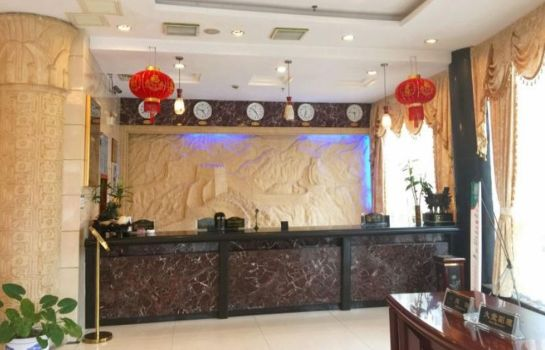 Recepcja Xindu Hotel Domestic Only