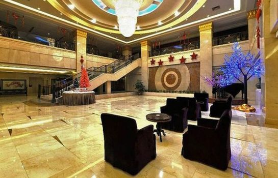 Hol hotelowy Baoding Xingguang International Business Hotel