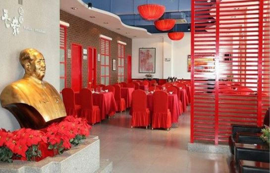 Restauracja Huili Business Hotel