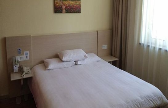 Single room (standard) Hanting Youyi Road Culture Center Hotel