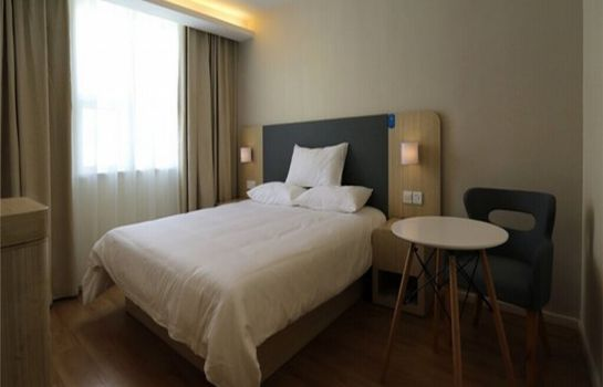 Single room (standard) Hanting Conghua Street