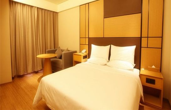 Single room (standard) JI Hotel Lujiazui Babaiban Branch