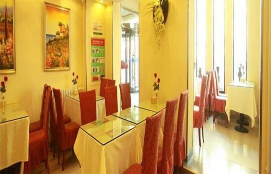 Restaurant Hanting South Xinggong Road