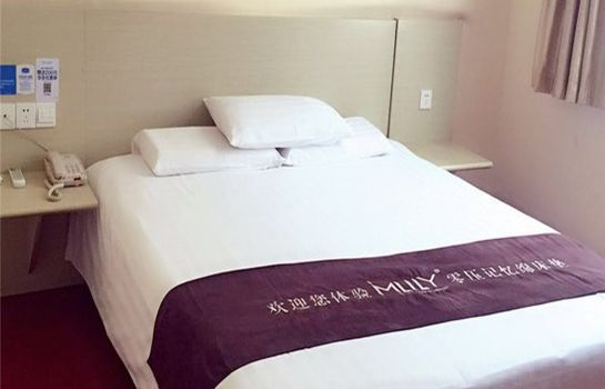 Single room (standard) Hanting Songjiang Xinqiao Branch