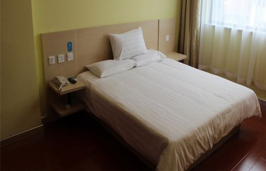 Chambre individuelle (standard) Hanting Hotel Changjiang Road Branch
