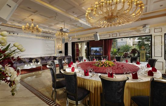 Ristorante Legend International Hotel