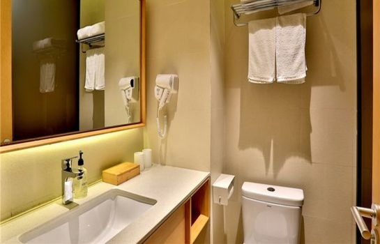 Bagno in camera Hanting Sanfeng Road(Domestic Only)