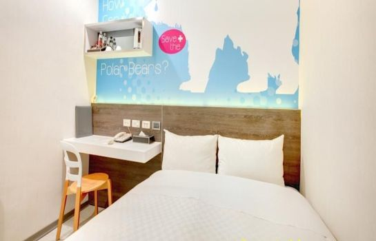 Chambre double (standard) CityInn Hotel Taipei Station Branch I