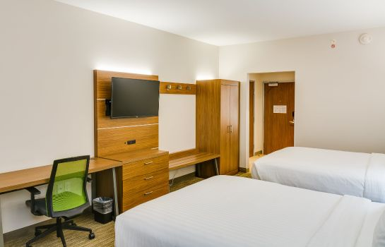 Zimmer Holiday Inn Express & Suites RUSSELLVILLE