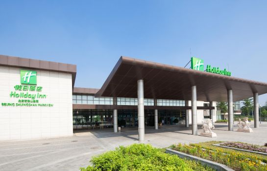 Exterior view Holiday Inn BEIJING SHIJINGSHAN PARKVIEW