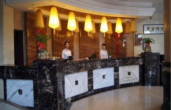 Lobby Bandao Holiday Hotel