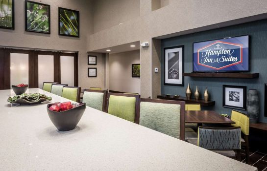 Restaurant Hampton Inn - Suites by Hilton Hammond IN