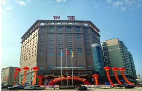 Foto Yinlian International Hotel