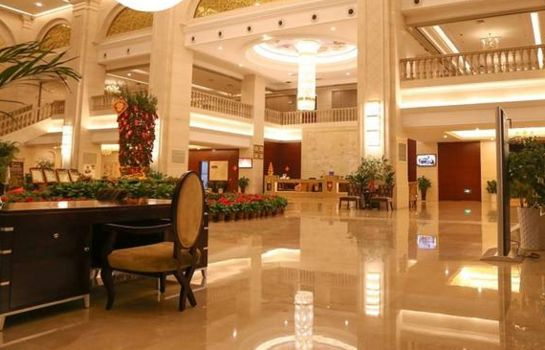 Hol hotelowy Vienna International Hotel Guiyang Golden City Brand