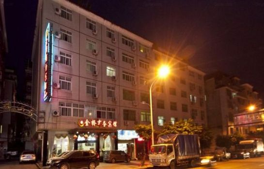 Außenansicht Jinqiao Business Hotel Mainland Chinese Citizens Only