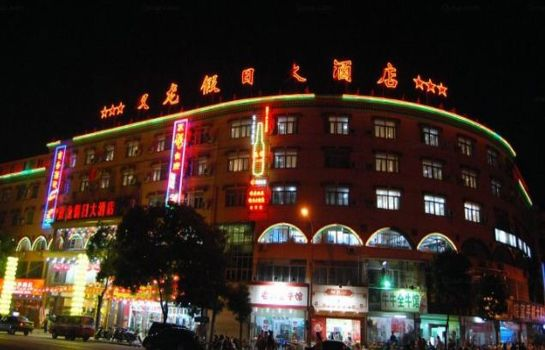 Vista exterior Anqing Double Dragon Holiday Hotel