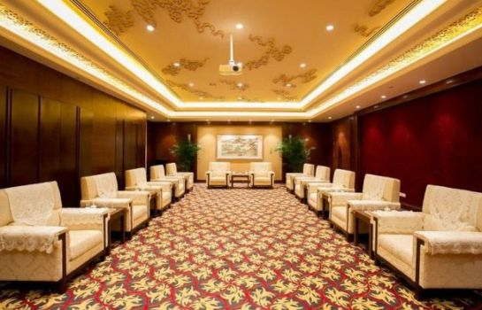 Sala seminaryjna Luxury Blue Horizon Hotel Taian