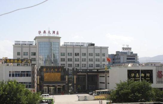 Picture Huachen Hotel