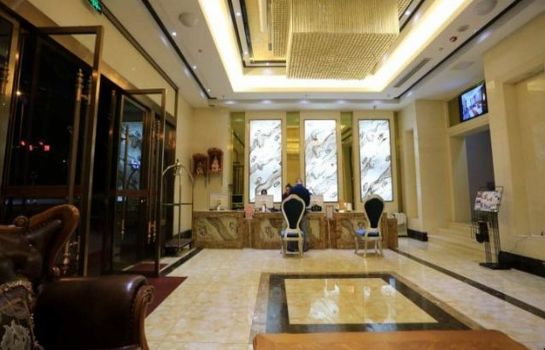 Hall Yuandahong Boutique Hotel