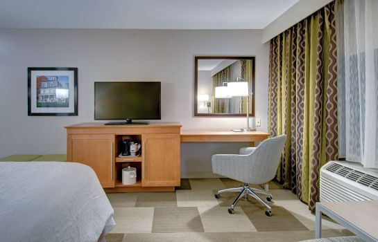 Pokój Hampton Inn Boston - Westborough MA