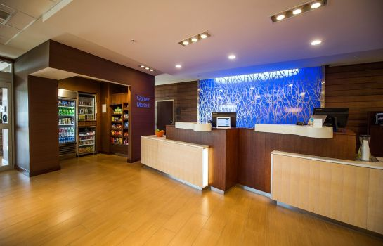 Hol hotelowy Fairfield Inn & Suites Cambridge