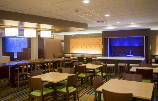 Restauracja Fairfield Inn & Suites Cambridge
