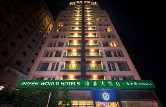 Bild Green World SongShan