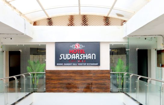 Exterior view SUDARSHAN CITY WALK