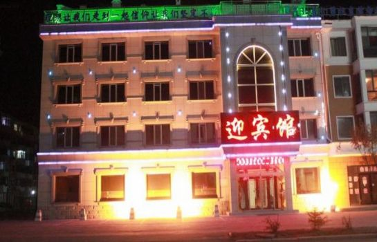 Foto Xinying Hotel Mainland Chinese citizens only