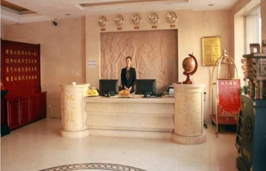 Reception Xinying Hotel Mainland Chinese citizens only