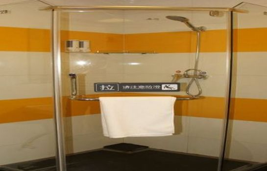 Cuarto de baño 7 days Inn International Trade City Branch Mainland Chinese Citizens Only