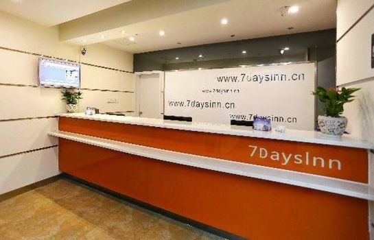 Recepción 7 days Inn International Trade City Branch Mainland Chinese Citizens Only