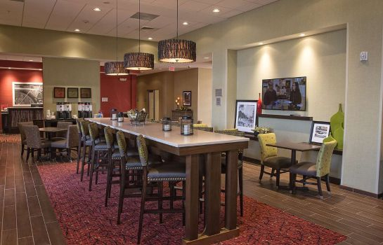 Restaurant Hampton Inn & Suites Boone NC