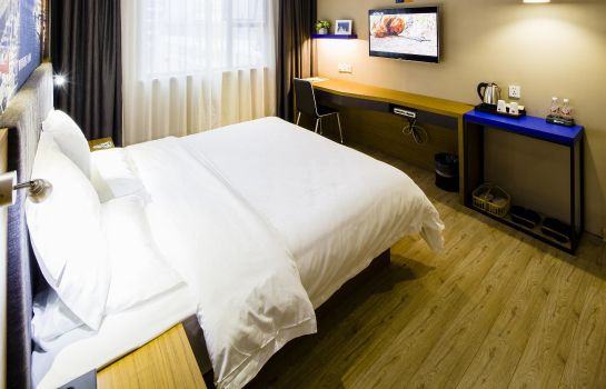 Pokój jednoosobowy (standard) Yeste Hotel Guigang Guiping Xishan