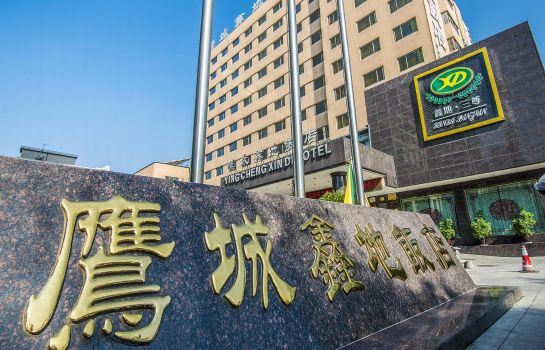 Photo Yingcheng Xindi Hotel